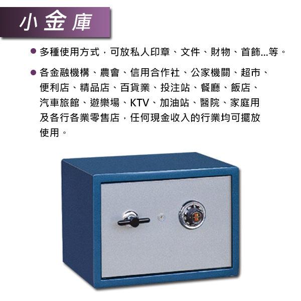 【C.L居家生活館】Y733-3 家庭小金庫(轉盤式)/錢箱/現金箱/保管箱/保險箱/保險櫃