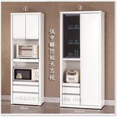 【水晶晶家具/傢俱首選】卡洛琳2.6*6尺(圖一右)低甲醇木芯板拉門收納櫃 JM8419-1