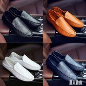 男士豆豆鞋 春季新款英倫豆豆鞋男士休閒鞋皮鞋懶人鞋一腳蹬男鞋潮鞋 DJ8100『麗人雅苑』