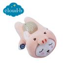 美國cloud b 聲光音樂夜燈/安撫睡眠玩具/夜燈-飛天豬粉色 CLB7472-PGP