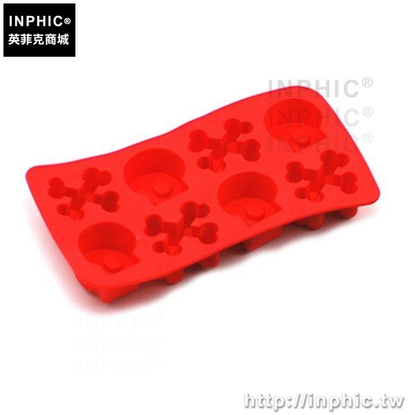 INPHIC-骷髏冰格製冰盒製冰模矽膠冰塊模具冰塊盒製冰格模具_e1G2