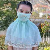薄款蕾絲防曬口罩夏季騎車面罩透氣護頸女士夏天遮陽面紗 moon衣櫥