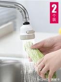 噴灑廚房水龍頭防濺頭增壓花灑延伸器增三檔家用過濾器水沐浴噴頭 莫妮卡小屋