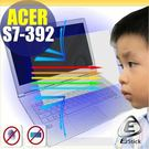 【EZstick抗藍光】ACER Aspire S7-391 S7-392 (滿版) 防藍光護眼螢幕貼 靜電吸附