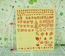 【震撼精品百貨】寵物機~轉印貼紙-笑臉符號