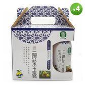 【0819購物商城】三灣鄉農會 三灣梨玉露六瓶組禮盒-4盒/組