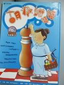 【書寶二手書T8/語言學習_KPA】胡椒罐婆婆(附CD)_艾福.波森,比思.柏格, Alf Proysen,Bjorn