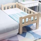 實木兒童床男孩單人床女孩公主床邊床加寬小床帶兒童床拼接大床 HX7057【易購3C館】