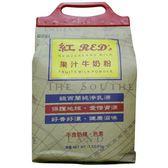 紅RED S果汁牛奶粉1.5kg【愛買】