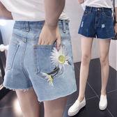 【GZ44】花朵刺繡牛仔褲 邊磨破高腰淺色 牛仔褲 修身短褲