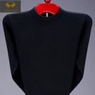 男士青年毛衣秋冬新款純色圓領針織衫中年潮流打底衫毛衫半高領 沸點奇跡