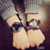 手錶一對防水時尚款女  潮流韓版學生女生簡約大方男 錶     艾維朵