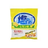 《YLF》日式鹽糖(檸檬口味)120g【愛買】