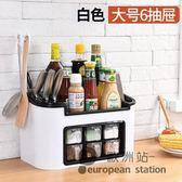 置物架/刀架廚房調味料收納架調料架子調味盒調料罐瓶收納架筷子盒「歐洲站」