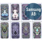 SAMSUNG 三星 A8 王者之風二代 夜光 PC 硬殼 手機套 手機殼 保護套 保護殼 外殼