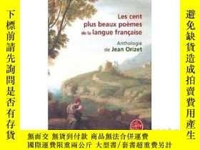 二手書博民逛書店法語原版罕見100首美麗的法語詩歌 Les cent plus