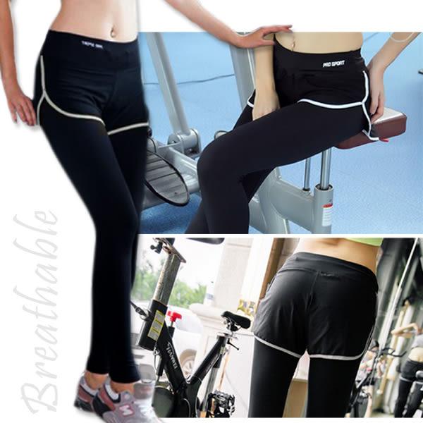 假兩件長褲速乾顯瘦跑步運動褲