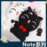 三星 Galaxy Note3 4 5 招財貓保護套 軟殼 附可愛吊飾 笑臉萌貓 立體全包款 矽膠套 手機套 手機殼