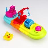 嬰幼兒寶寶戲水沐浴小船兒童浴室洗澡船拼裝按壓噴水漂浮手拿玩具