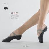 北舞地板五指地板襪室內襪子硅膠防滑瑜伽襪成人舞蹈襪春夏2雙 至簡元素