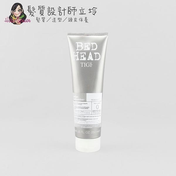 立坽『頭皮調理洗髮精』提碁公司貨 TIGI BED HEAD 頭皮活氧洗髮精250ml LS01