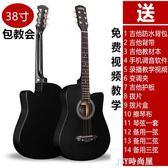 艾聲41寸吉他男女吉他初學者民謠38寸入門練習新手學生6弦樂器    JSY時尚屋