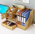 書架 書架桌面家用簡約學生書柜書桌收納置...