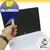 【Ezstick】HP 14S cf0005TX 14S cf0006TX 靜電式筆電LCD液晶螢幕貼 (可選鏡面或霧面