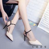涼鞋女一字扣尖頭細跟高跟鞋包頭女鞋