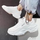 男鞋2021新款夏季潮流運動休閒小白鞋百搭透氣增高老爹ins潮鞋子 3C優購
