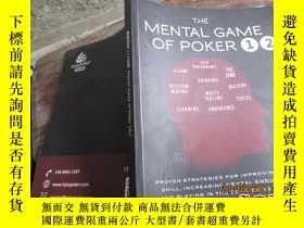 二手書博民逛書店the罕見mental game of poker 1 2 13