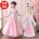 洋裝 女童漢服女洋裝連衣裙春秋學生中國風公主裙子兒童古代超仙童裝女套裝 快速出貨