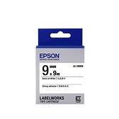 EPSON LK-3WBW 原廠標籤帶 (高黏9mm )白黑 C53S653410