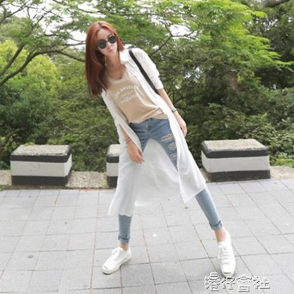 夏季襯衫女中長款雪紡衫防曬衣韓版白色襯衣薄外套上衣 港仔會社