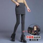 假兩件褲裙 加絨加厚秋冬外穿女士修身保暖踩腳顯瘦包臀裙褲彈力假兩件打底褲 2色