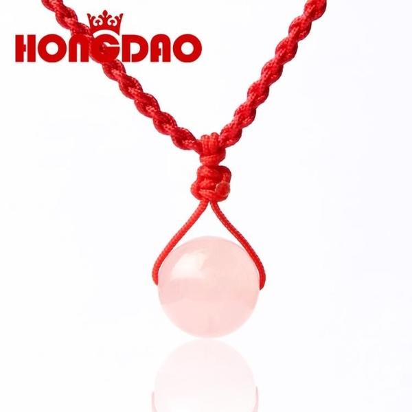 紅道珠寶水晶瑪瑙吊墜黑曜石粉水晶路路通紅瑪瑙桶珠