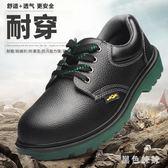 勞保鞋男 夏季耐磨油酸堿鋼包頭防穿刺電焊工鞋工作鞋防護鞋鞋 LJ2326『黑色妹妹』