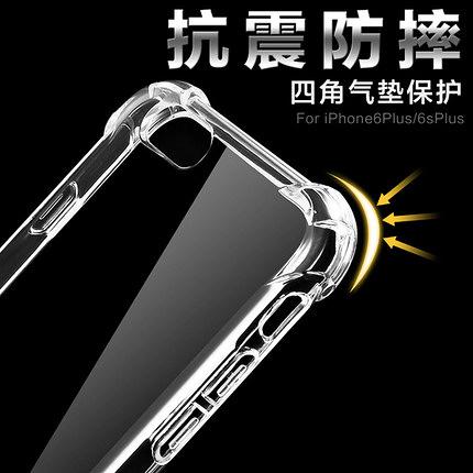 【四角加厚】華碩ASUS ZenFone 4 Pro ZS551KL Z01GD 5.5吋防摔殼 空壓殼 氣墊殼 軟殼 保護殼 背蓋殼 手機殼