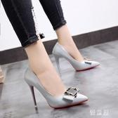 細跟高跟鞋 2020春新款單鞋女淺口尖頭扣飾低幫鞋工作鞋女鞋 BT21215『優童屋』
