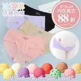 哈韓孕媽咪孕婦裝*【HD637】冰淇淋低腰無痕內褲