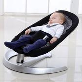 搖籃椅嬰兒搖椅躺椅安撫椅懶人新生兒童非電動寶寶哄睡哄娃神器 igo CY潮流站