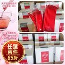 韓國 天然玫瑰輕盈茶(增量版)50入
