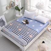 保潔墊 時妃床笠單件全棉純棉床單床套1.2M1.5米1.8床墊席夢思保護套床罩『潮流世家』