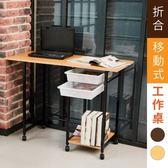 多功能移動型折合收納桌(櫸木)