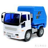 工程車小型清潔車迷你保潔車環衛車垃圾車兒童玩具汽車男孩子 DR9634【男人與流行】