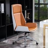 歡樂頌同款椅簡約電腦椅家用舒適老板椅大班椅辦公椅靠背久坐 新品全館85折 YTL