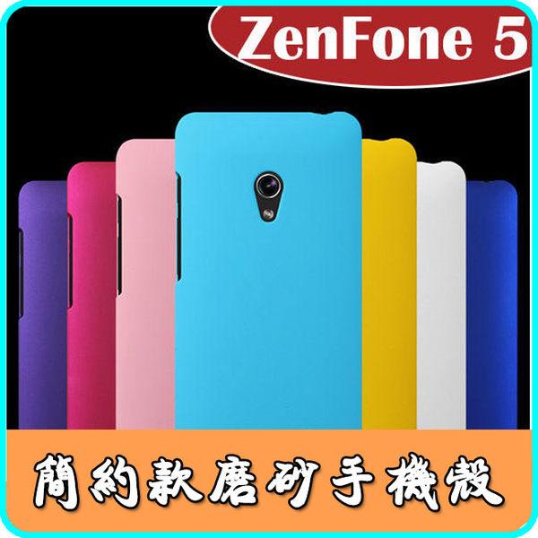 華碩 ASUS ZenFone C ZC451CG 4.5吋 手機殼 簡約款 彩殼 磨砂殼 手機套保護套
