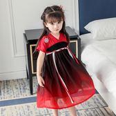 【熊貓】漢服唐裝女童童裝兒童中式古裝復古中國風