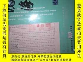 二手書博民逛書店罕見文苑英華一一書畫文獻碑版專場Y204153 上海鴻海拍賣公司