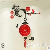 中國風新中式吉祥喜慶靜音掛鐘 復古簡約客廳臥室家用鐘表墻貼 BT23279【衣好月圓】